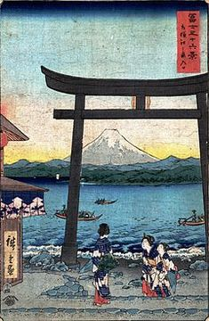 Thirty-six Views of Mount Fuji is the title of two series of woodblock prints by the Japanese ukiyo-e artist Andō Hiroshige, depicting Mount Fuji in differing seasons and weather conditions from a variety of different places and distances. The 1852 series are in landscape orientation; the 1858 series are in portrait orientation.[1] The same subject had previously been dealt with by Hokusai in two of his own series, Thirty-six Views of Mount Fuji and One Hundred Views of Mount Fuji.