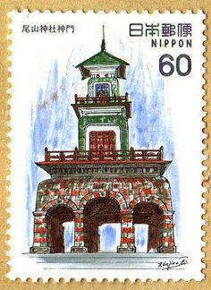 POSTAGE STAMP:  Japan stamp
