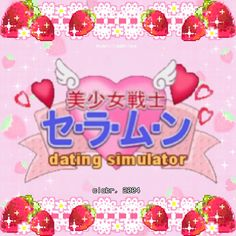 Ugly Heart, Dating Simulator, All The Way Down, I Am Happy, Homescreen, Pretty Pictures, Kawaii Anime, Archive, Aesthetics