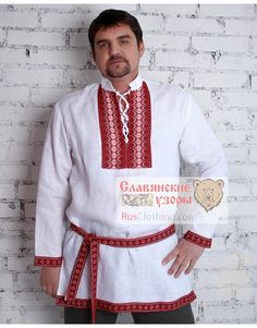 Russian shirt from linen