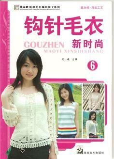 hand-made-knitting-crochet: Gouzhen Maoyi Xinshishang №6