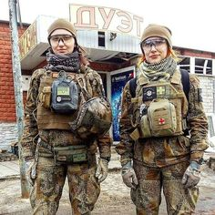 Real Women, Amazing Women, Ukraine Military, Hero World, Female Soldier, Military Women, Girls Uniforms, Military Weapons, Armed Forces