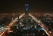 Arabia Saudita - Riad, además de ser la capital, es el principal corazón económico de Arabia Saudita.