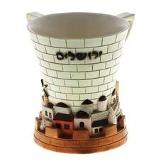 Many great Netilat Yadayim cups - I am particular to reain, as it won't break and does not rust or easily mould , but to each his own. Great service