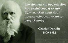 24 Νοεμβρίου 1859 Ο Κάρολος Δαρβίνος δημοσιεύει το μνημειώδες έργο του «Η καταγωγή των ειδών».