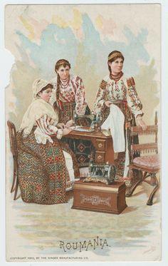 trade card Roumania 1892