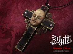 Noble Aristocrat-Doll rosary necklace-【ミサルカ×SUPPURATE SYSTEM】