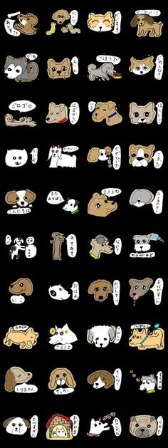 Loose dog stickers