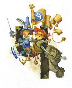 Illustration by Nepomniachtchi Dmitry & Popugaeva Olga