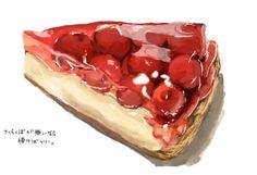 realistic cherry pie