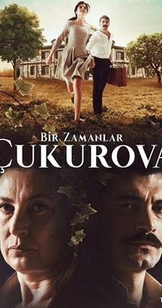 With Vahide Perçin, Hilal Altinbilek, Murat Ünalmis, Ugur Günes. A young couple who dreams of marriage conceal their identity to escape from the darned. They will introduce themselves as sibling and work in the farm in Adana. Young Couples, Movies Online, Tv Series, Identity, Movie Posters, Sibling, Marriage, Dreams, Frases