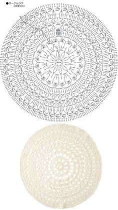 Have been looking for a motif like this for insertion in cardi - AmigurumiHouse Motif Mandala Crochet, Crochet Motifs, Crochet Diagram, Crochet Stitches Patterns, Doily Patterns, Crochet Chart, Stitch Patterns, Free Crochet, Crochet Beret