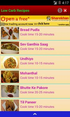 Low carb Recipes app is a free to download app that gives you access to some thousands of recipes that are low carb and tasty too. Low carb recipe apps will give you a step by step recipe to help you to cook.<br>Low carb Recipe apps for diabetic, low carb recipe app for diet watchers, low carb recipe apps for body builders are the perfect app catering to the need of different class of people. Body builders have a diet rich in protein but low in carbs, so they have many options to chose from…