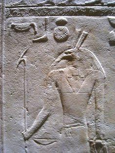 Relief du temple funéraire de Sahourê. Le dieu Seth « celui de Noubt » - 5e dynastie égyptienne - Musée égyptien de Berlin
