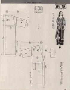 Sewing course, retouching and tailor-made. Dress Making Patterns, Coat Patterns, Sewing Patterns Free, Clothing Patterns, Gilet Kimono, Mode Kimono, Barbie Vintage, Herringbone Fabric, Sewing Blouses