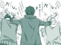 Shintaro, Seto & Kano