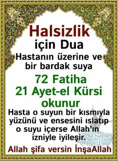 #ayet  corek-otu-yagi.com  Halsizlik duası Favorite Quotes, Best Quotes, Allah Islam, Word Up, Tricks, Cool Words, Prayers, Religion, Pizza