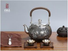 High Quality Handmade Pure Silver Peony-engraving Unique & Exquisite Kettle, Teapot CYJ06039,820g ,1350ml.