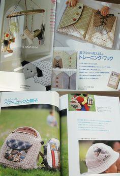 Yoko Saito Baby Quilt Japanese Patchwork Book by PinkNelie on Etsy Japanese Patchwork, Japanese Quilts, Craft Books, Book Crafts, Applique Patterns, Fabric Patterns, Yoko Saito, Thread Painting, Book Quilt