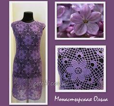 Платье Сирень Ольги Монастырской. Схема