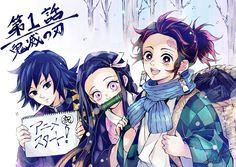 ทวีตสื่อโดย シシ (@eai_make) | ทวิตเตอร์ Otaku Anime, Manga Anime, Anime Art, Demon Slayer, Slayer Anime, Fantasy World, Dark Fantasy, Demon Baby, Gekkan Shoujo Nozaki Kun