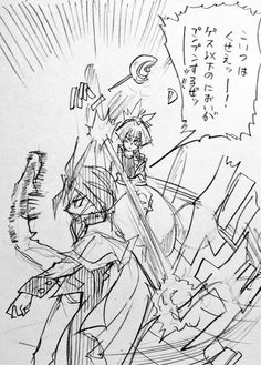 Sora and Yuri