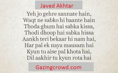 These Javed Akhtar Shayaris are fill your heart with love Joy