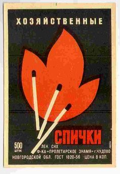 Vintage Matchbox Label Eastern Europe Czech Oversized FREE SHIP for BNR. via Etsy. Already sold.