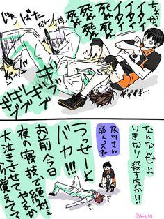 Chibi Sketch, Cheer Me Up, Anime Chibi, Hinata, My Hero Academia, Haikyuu, Illustration, Illustrations