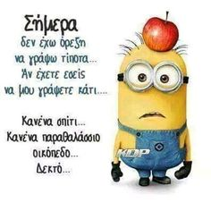 Funny Greek Quotes, Funny Quotes, Clever Quotes, Funny Times, Just Kidding, Funny Moments, Best Memes, Minions, Laughter