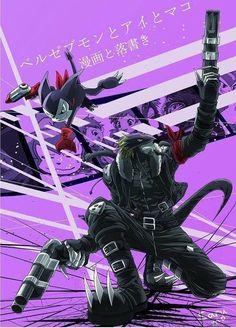 Digimon Tamers: Impmon and Beelzemon