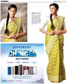 simple elegance  Tater Sharee - Made in Bangladesh