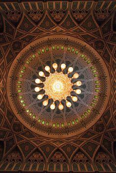 Sultan Qaboos Grand Mosque, Muscat | ©Ramon Ruti