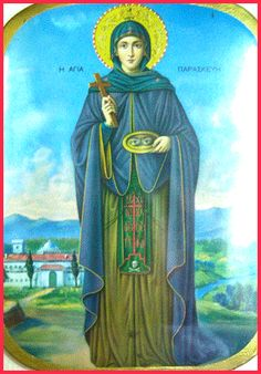 Protector Saint of the eyes (both internal and external). Celebrated on the of July. Holly Pictures, Ascended Masters, Orthodox Christianity, Patron Saints, Orthodox Icons, Roman Catholic, Holy Spirit, Madonna, Jesus Christ