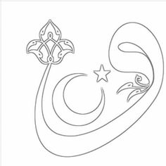 Calligraphy Drawing, Islamic Art Calligraphy, Ribbon Embroidery, Embroidery Patterns, Prayer Tattoo, Ebru Art, Paisley Art, Islamic Paintings, Grenade