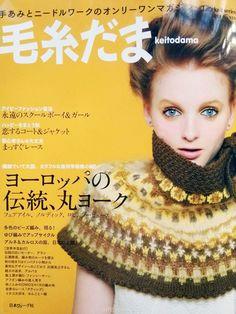 giftjap.info - Интернет-магазин | Japanese book and magazine handicrafts - Keito Dama 159 NV1699 2013
