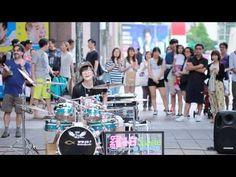 S.WHITE 羅小白- 嗶嗶嗶&一級棒&小蘋果 - Drum