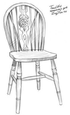 How to draw a chair step by step 4