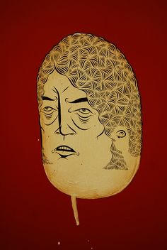 Oddly intriguing...Barry McGee