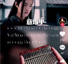 Kalimba, Scores, Hold On, Kpop, Note, Movie Posters, Movies, Keyboard Shortcuts, Songs