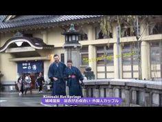 """恋するフォーチュンクッキー 山陰海岸ジオパーク Ver . / """"Fortune Cookie in Love San'in Kaigan Geopark Ver."""" - YouTube"""