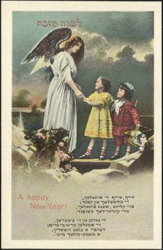 L'Shana Tovah, Vintage Shana Tova Greeting Card in Yiddish