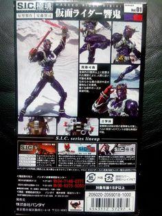 Kamen rider-Hibiki