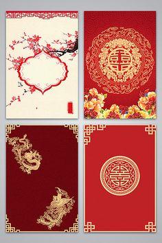 Chinese Background, Map Background, Wedding Background, Background Images, Chinese Wedding Decor, Chinese Wedding Invitation, Chinese New Year Zodiac, Chinese New Year Design, Japon Illustration