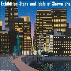 TVからヒット曲が生まれた時代がテーマの昭和のスターとアイドル展が東京の日本橋三越本店で開催