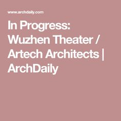 In Progress: Wuzhen Theater / Artech Architects | ArchDaily