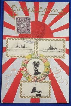 1900's Japanese Postcard Welcoming the American Fleet ( Great White Fleet ) / Rising Sun Design / Photos of Admiral Charles Stillman Sperry , USS Wisconsin , Louisiana & Connecticut / vintage antique old Japanese military war art card / Japanese history historic paper material Japan, US Navy