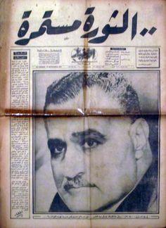 """""""foreigners"""" in Egypt, Egyptian Newspaper, Old Newspaper, Old Egypt, Ancient Egypt, Old Pictures, Old Photos, President Of Egypt, Gamal Abdel Nasser, Arab Celebrities"""