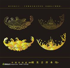 Fire and Water traditional Asian Arts illustrations Chinese Patterns, Japanese Patterns, Chinese Design, Asian Design, Chinese Element, Chinese Embroidery, Thai Art, Chinese Symbols, Greek Art
