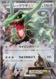 NEW Japanese Pokemon TCG XY6 Emerald Break RARE RAYQUAZA Pokémon Card 61/78